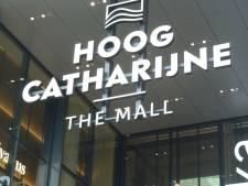 De outletwinkel van H&M opent volgend jaar een filiaal in Hoog Catharijne