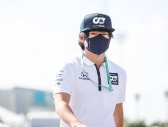 Opnieuw een Japanner in de F1: Yuki Tsunoda rijdt volgend seizoen bij Alpha Tauri