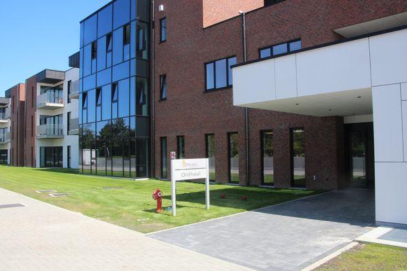 WZC Meredal beschikt door het project over een nieuwe centrale ingang.