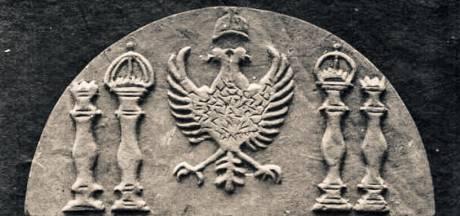 Terug van eeuwenlang weggeweest: gevelsteen uit Liessel