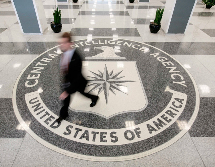 Hoofdkwartier van de CIA.