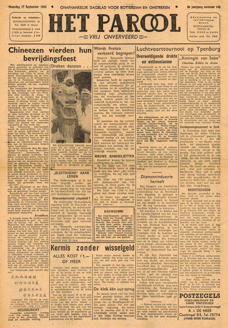 De Rotterdamse editie van Het Parool, kort na de Tweede Wereldoorlog. Beeld Grootenhuijs Hans