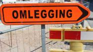 Tot eind april eenrichtingsverkeer in Van Lierdestraat door werken