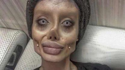 """""""Iraanse lookalike van Angelina Jolie opgepakt wegens godslastering"""""""