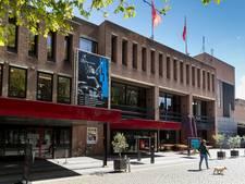 Nog een zomernachtje slapen over theater Den Bosch