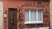 Vulgair vandalisme op gevel: oproep van politie lokt massa reacties uit (maar niet in positieve zin)