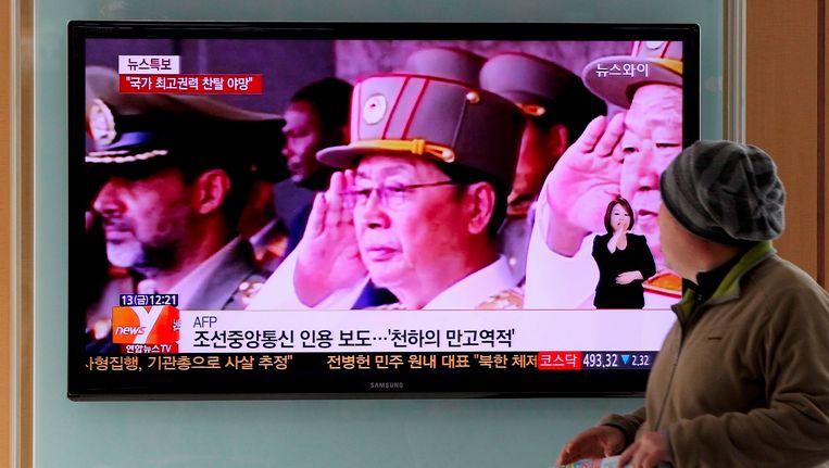 De terechtgestelde Jang Song-thaek in beeld tijdens een nieuwsuitzending in Zuid-Korea. Beeld epa