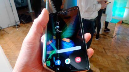 Samsung bevestigt dat opvouwbare smartphone niet voor juli uitkomt