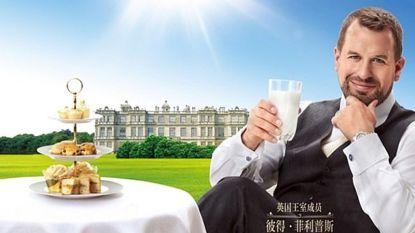 Waarom een schijnbaar onschuldig reclamefilmpje met kleinzoon van Queen Elizabeth zo de gemoederen verhit