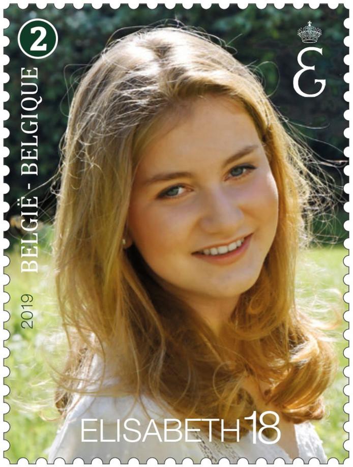 Un timbre pour le 18e anniversaire de la princesse Elisabeth