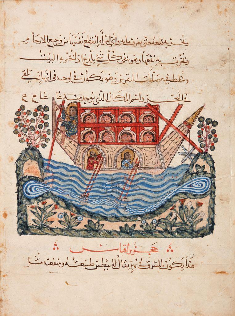 Een veerboot die de Gagos Rivier oversteekt. Uit: Kitab al-Hashaish, Arabische vertaling van Pedanius Dioscorides' De Materia Medica (oorspronkelijk 1ste eeuw), 1224, papier,  32,2 x 24 cm, Irak (waarschijnlijk Bagdad) Beeld David Collection, Kopenhagen / Pernille Klemp