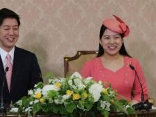 Japanse prinses nu officieel verloofd
