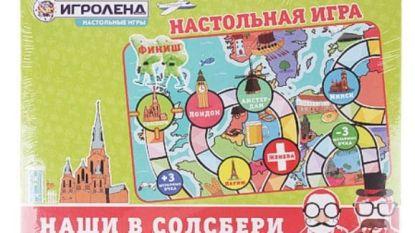 'Onze jongens in Salisbury': bordspel over aanslag met novitsjok te koop in Rusland