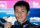 Daiya Seto met zijn gouden medaille na de 400 meter op het WK in Zuid-Korea vorig jaar.