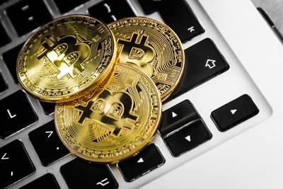 Binck volgt waarschuwing AFM en ziet toch af van gokken op bitcoin