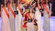 Julie Boone verkozen tot vierde eredame bij Miss België