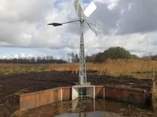 Windwatermolen voor natte delen in De Lanen in Rosmalen