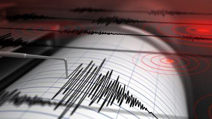 Aardbeving met magnitude 5,5 treft Iran