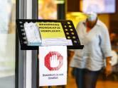 5 bewoners en 2 personeelsleden besmet met corona bij Antoniushove in Lichtenvoorde