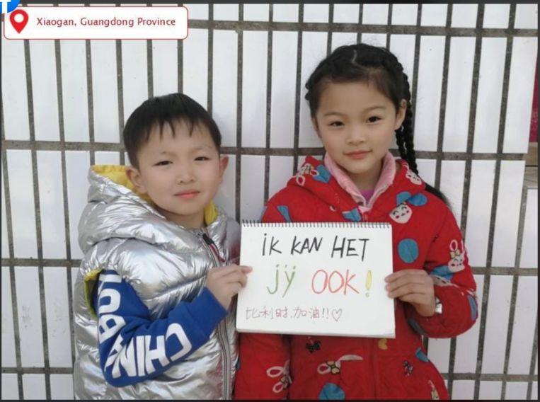 Twee Chinese kinderen uit Xiaogan, Guangdong, hebben een boodschap voor alle Belgen. In het Chinees schreven ze er nog bij: 比利时加油!! of 'Kom op, België!!'