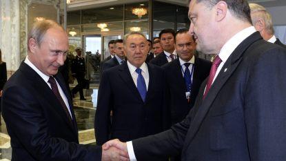 Oekraïne wil vriendschapsverdrag met Rusland laten uitdoven