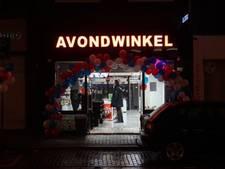 Ook Schouwburgpromenade krijgt een Avondwinkel