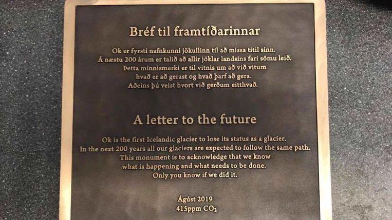 Het gedenkteken, getiteld 'Een brief aan de toekomst'.  Beeld Rice University