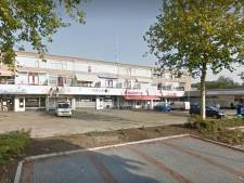 Gemeente Den Bosch wil vijf jaar geen horeca in pand van café Yakamoz