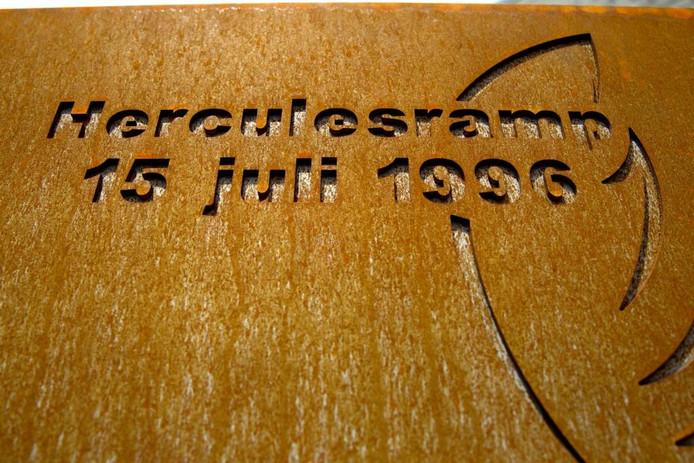 Het monument werd gemaakt door Spaan Metaal in Nuenen.