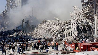 Slachtofferfonds aanslagen 9/11 bijna leeg, betalingen in het gedrang