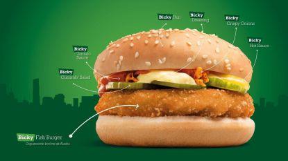 Iets voor jou? Bicky lanceert alternatief voor eigen bekende burger: Bicky Fish