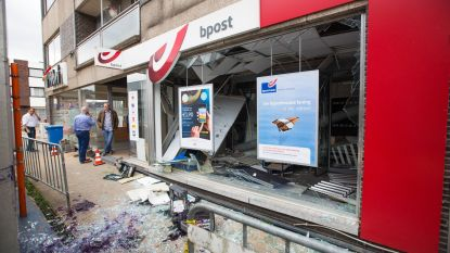De moderne bankoverval: wie stopt de Nederlandse plofkrakers?