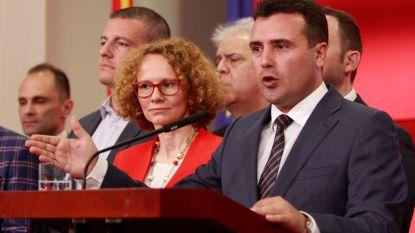 Na 27 jaar conflict haalt Griekenland slag thuis: Macedonië krijgt nieuwe naam