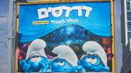 Smurfin mag niet op posters voor Smurfenfilm in ultraorthodoxe Bnei Brak