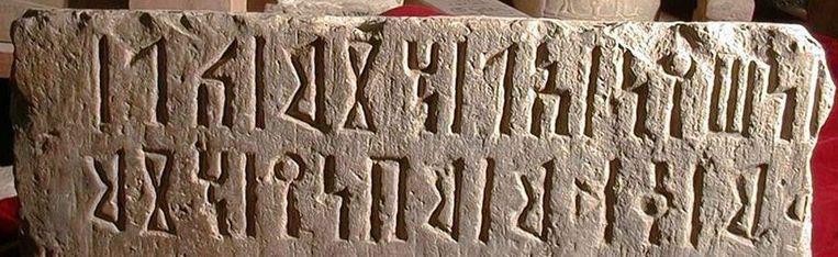 Voorbeeld van Zuid-Arabisch schrift, destijds wel in gebruik in Mekka. Er zijn geen koranteksten in dit schrift gevonden. Deze steen ligt in het nationaal museum in Sanaa. Beeld