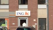 Opnieuw plofkraak in Noord-Limburg: ING in Pelt geviseerd