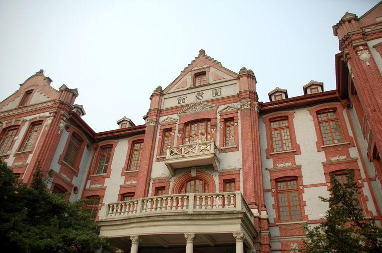 Jiaotong universiteit