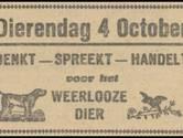 Stadsgedicht Enschede: Bacterietranen