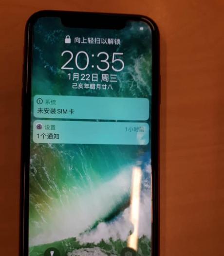 Politie vindt iPhone 10 in 'het Chinees' bij drie minderjarige winkeldieven in Nijmegen