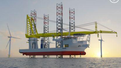 Jan De Nul mag grootste offshore windturbinepark ter wereld installeren