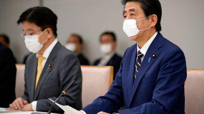 Noodtoestand in zeven prefecturen in Japan door coronavirus