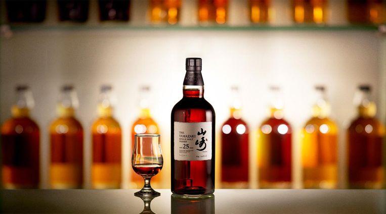 Yamazaki whiskey. Beeld .