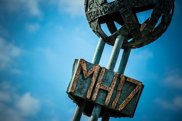 Het gedenkteken op Vliegbasis Eindhoven ter nagedachtenis aan de repatriering van de slachtoffers met de MH17. Beeld ANP