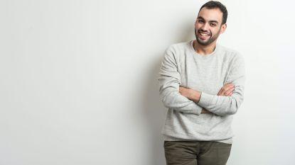 Kamal Kharmach zoekt naar 'Het collectief geheugen'