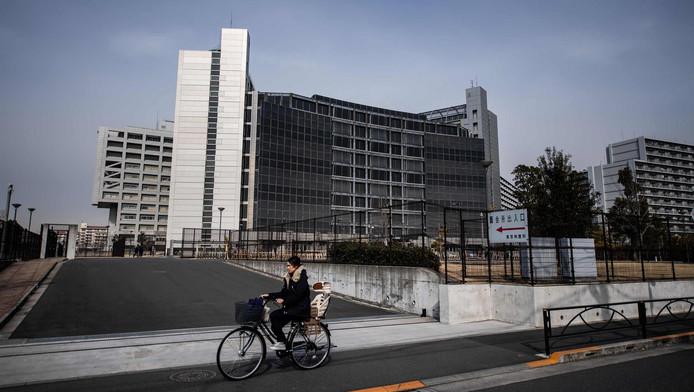 Le centre où détenu Carlos Gohn à Tokyo.