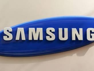 Recordwinst voor Samsung