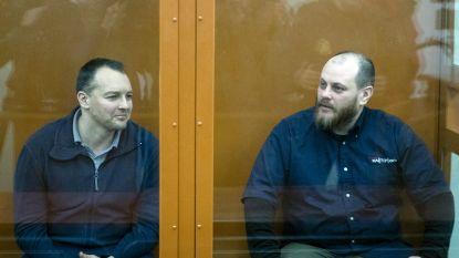 Russische cybersecurity-experten veroordeeld voor doorspelen van staatsgeheimen aan VS