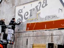 Piushaven: Historische Serva-reclame wordt opgelapt