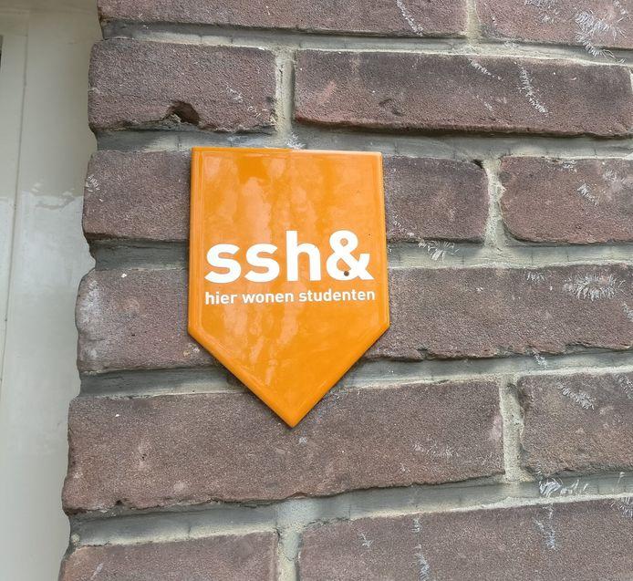 Het logo van SSH