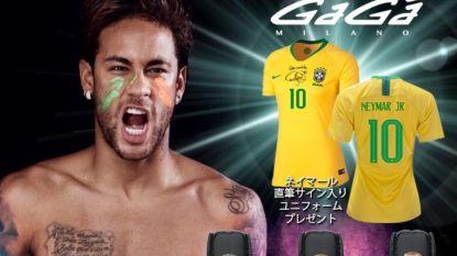 Gezicht van een natie (en van 27 merken): Neymar wil ook reclamemarkt veroveren